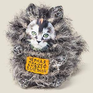 Игрушка котик Чёрная полоса