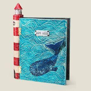 Тетрадь  для записей Море идей