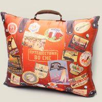 подушка-чемодан Путешествия во сне