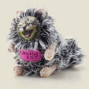 Игрушка Ёжкин кот