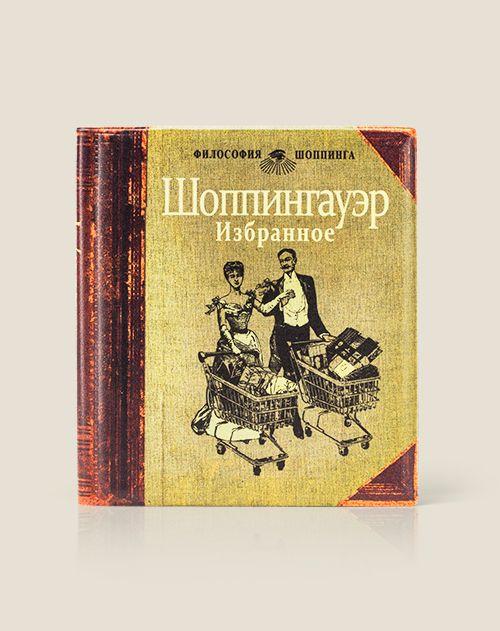 Чехол для карт Шоппингауэр