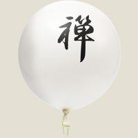 Воздушный шарик Дзен