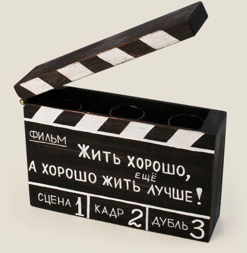 Кинохлопушка сделать из картона