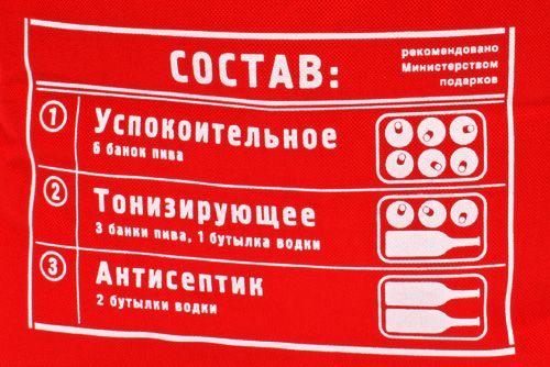 сумка-холодильник Аптечка первой помощи.