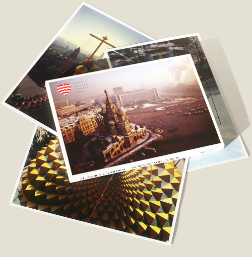 Открытки магазин москва, картинки города открытки